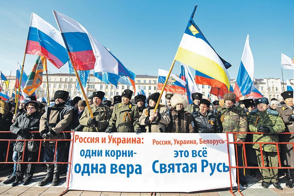 2014 год. Митинг в Улан-Удэ в поддержку русскоязычного населения Украины. Фото: Марк Агнор/РИА Новости
