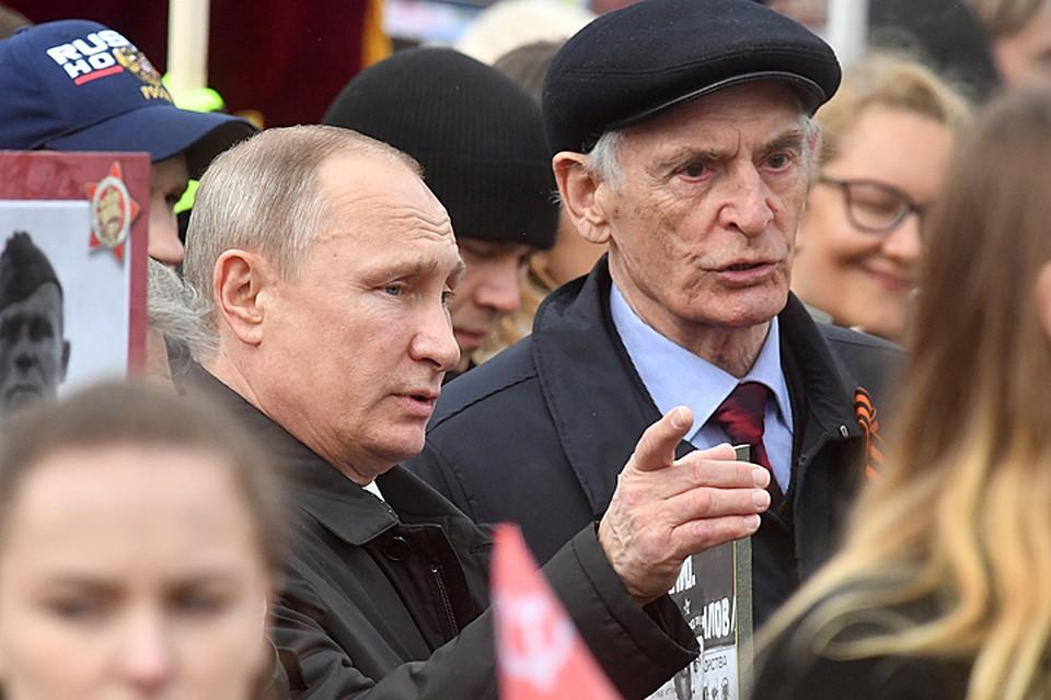 В. Путин на шествии Бессметрного полка в 2017 году