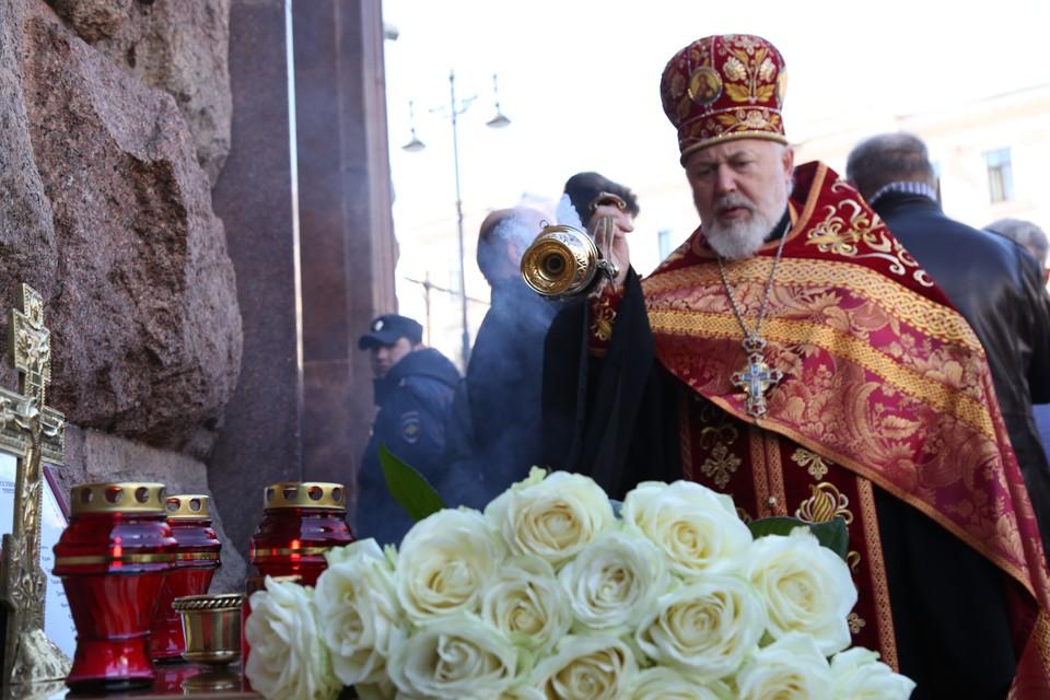 Панихиду проводили священники Свято-Троицкого храма