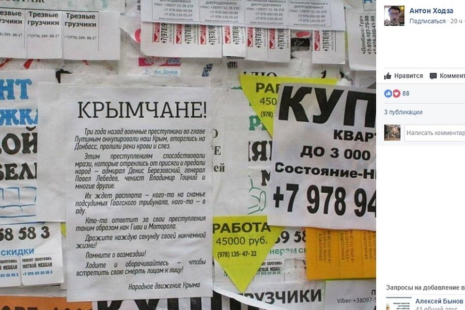 Комната улица Ялтинская 8а  Аренда квартир во Владивостоке