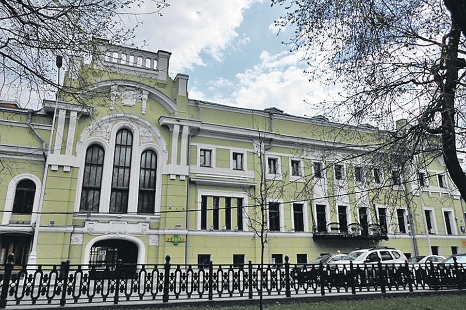 Купить трудовой договор Тверской бульвар виды договора трудового