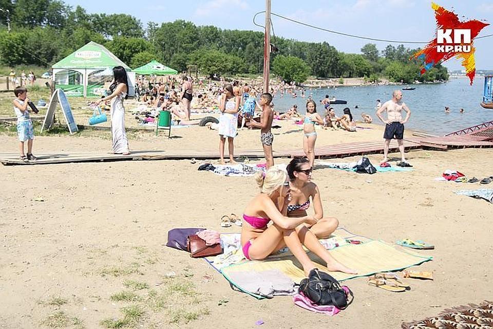 Люди голы купаются видео пляж фото 497-514