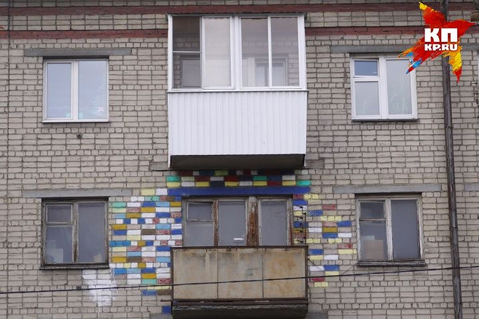 Застеклить балкон мурманск ремонт балконов кашира