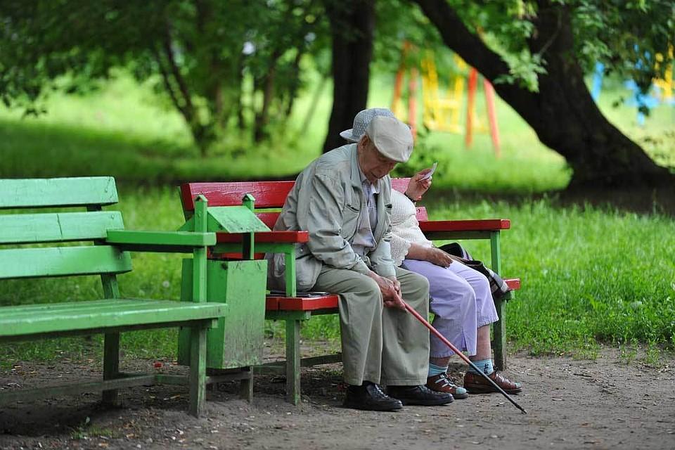 где взять кредит под маленький процент пенсионеру в ставрополевзять кредит онлайн на карту маэстро сбербанка онлайн безотказно