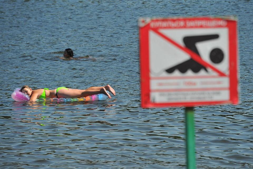 Не опасно ли заниматься сексом в озере