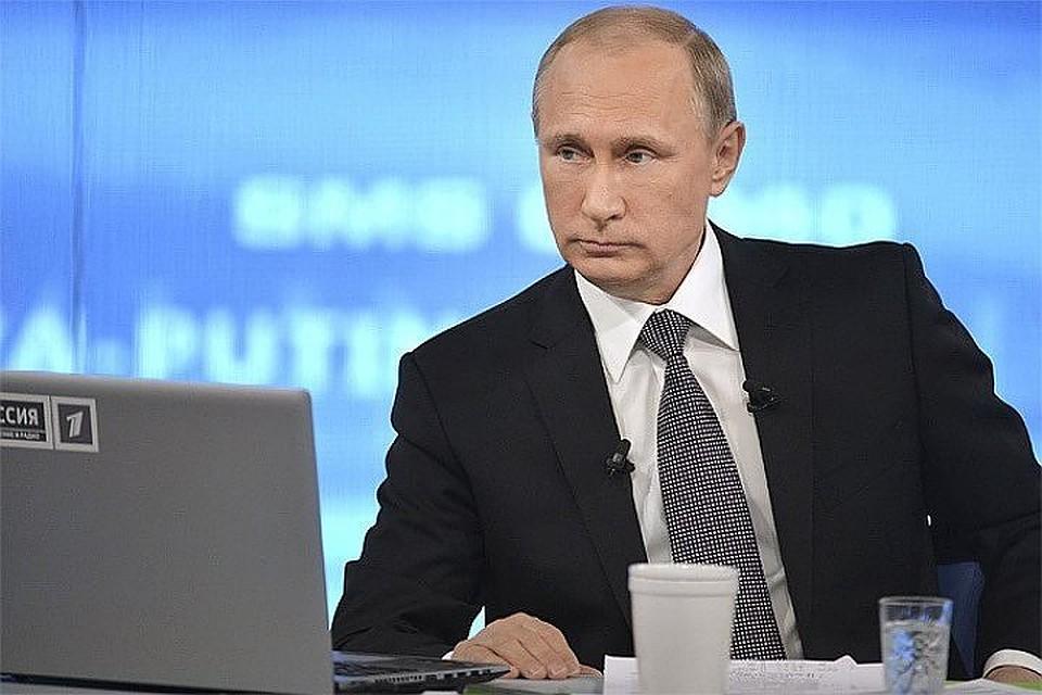 Кемеровское региональное отделение партии единая россия новости