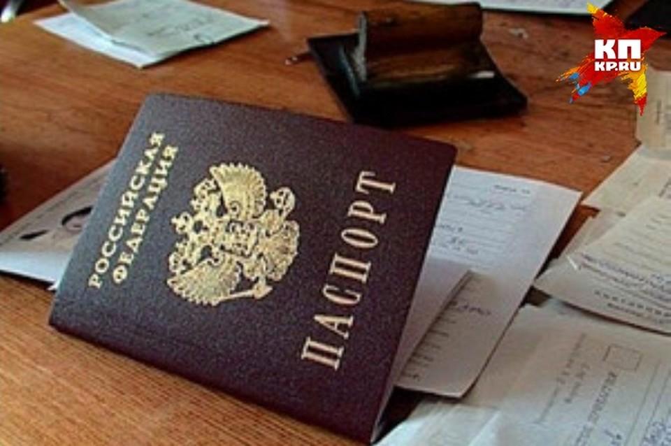 Женщина хотела незаконно получить 300 тысяч рублей, признал суд.