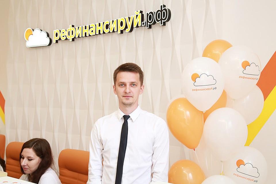 Ооо мкк агентство по рефинансированию микрозаймов официальный сайт