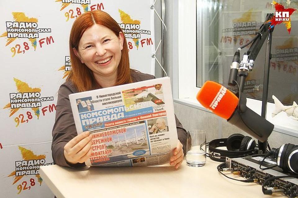 Вновь избранная мэр Нижнего Новгорода Елизавета Солонченко поделилась своими планами на новом посту.