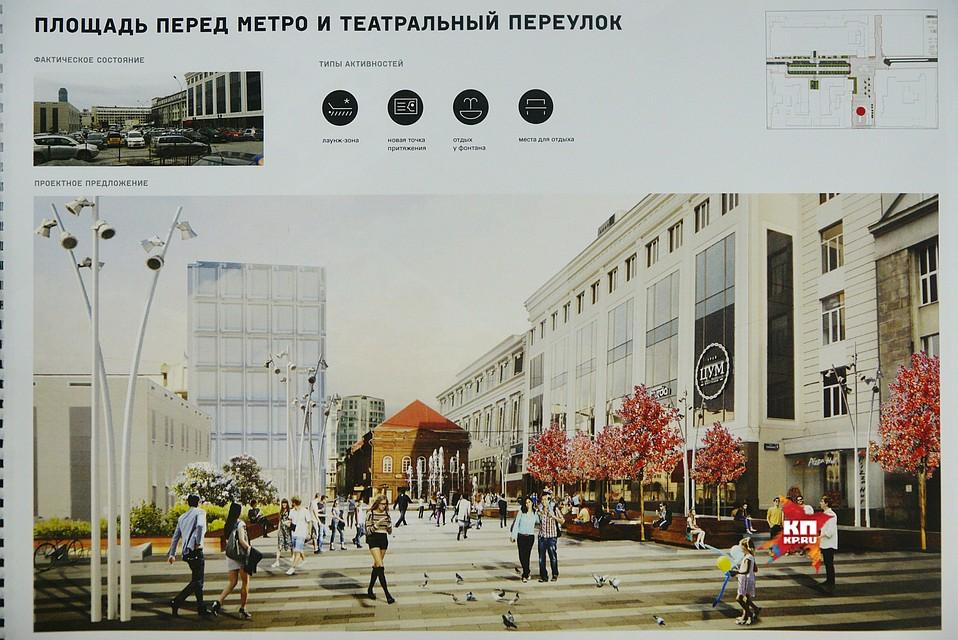Исправить кредитную историю Московско-Казанский переулок трудовой договор для фмс в москве Радиальная 3-я улица