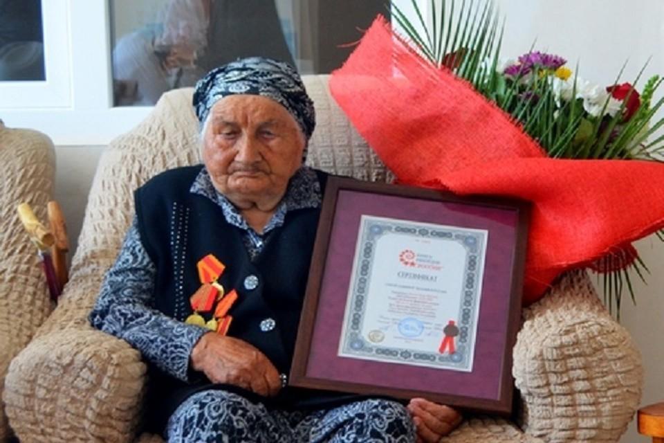 Нану Шаова с сертификатом старейшей долгожительницы России.