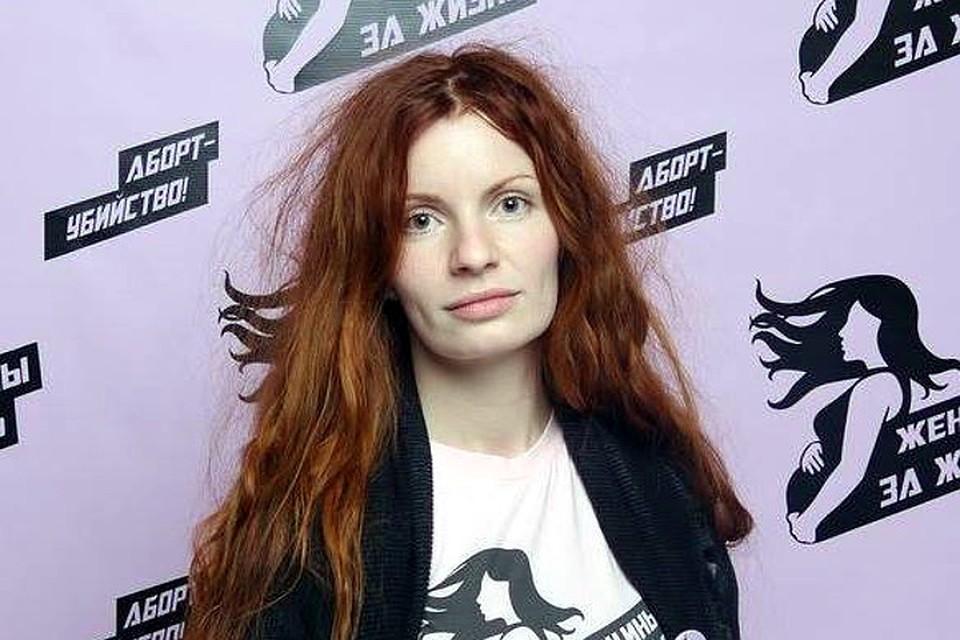 Наталья Москвитина, создатель и руководитель Фонда «Женщины за жизнь». Фото с личной страницы гостьи передачи.