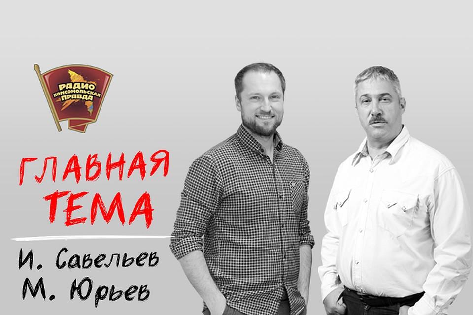 Илья юрьев 39 лет ставрополь whatsapp