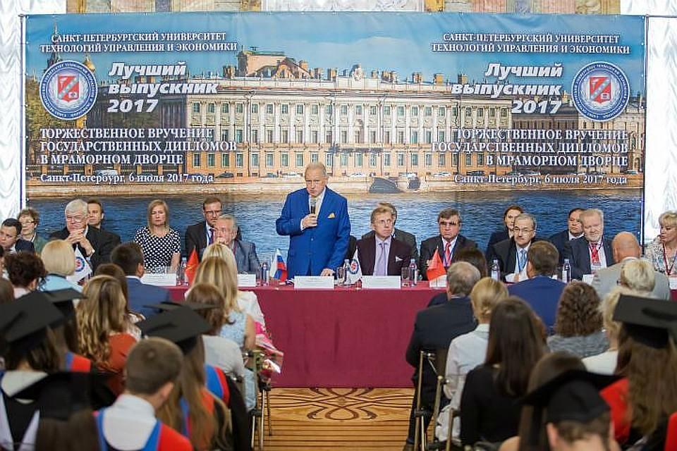 В Мраморном дворце вручили красные дипломы выпускникам Санкт  Торжественную церемонию открыл президент СПбУТУиЭ