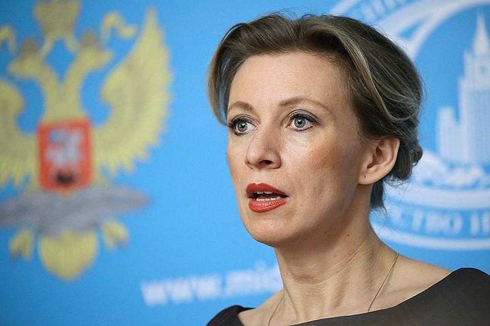 Официальный представитель МИД РФ Мария Захарова. Фото: Артем Геодакян/ТАСС