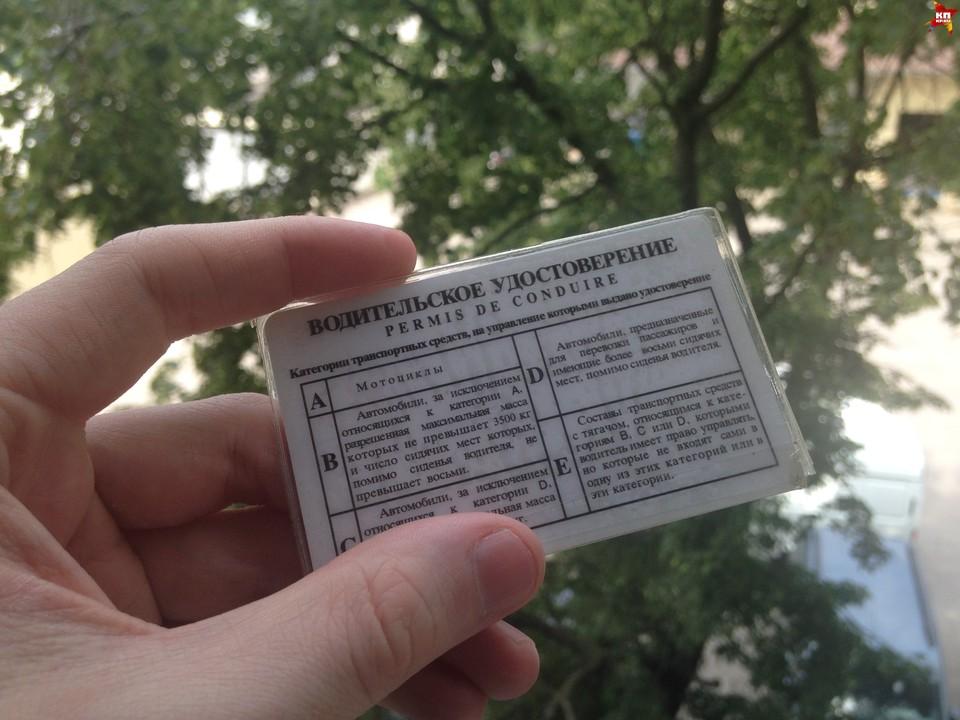 За махинации с документами житель Воронежской области может отправиться на исправительные работы