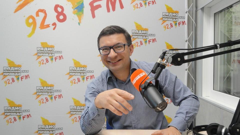 Максим Фомичёв - кандидат юридических наук, доцент