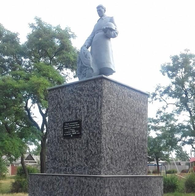 Цены на памятники в брянске горловке памятники в тюмени фото и названия
