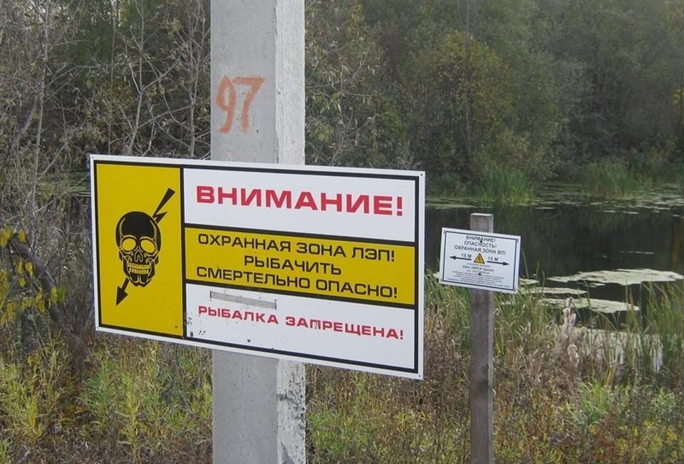 Предупреждающие таблички часто не останавливают рыбаков. Фото: