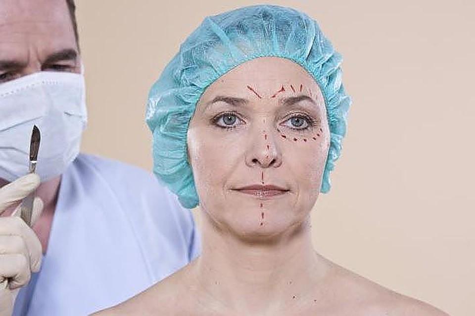 Центр пластической хирургии при областной клинической больнице г.челябинск услуги цены н новгород пластическая хирургия