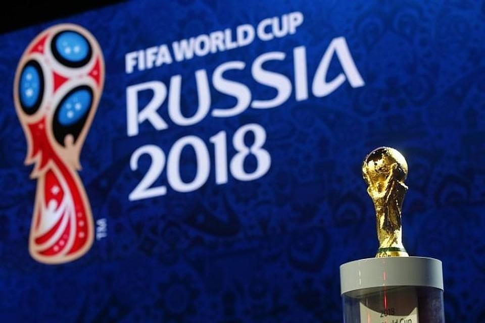7e9b5c3459b3 Чемпионат мира по футболу 2018 в России  расписание матчей, города ...