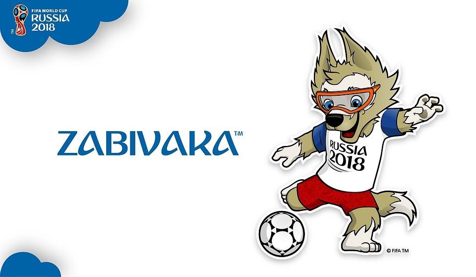 Когда стартует чемпионат мира по футболу в россии