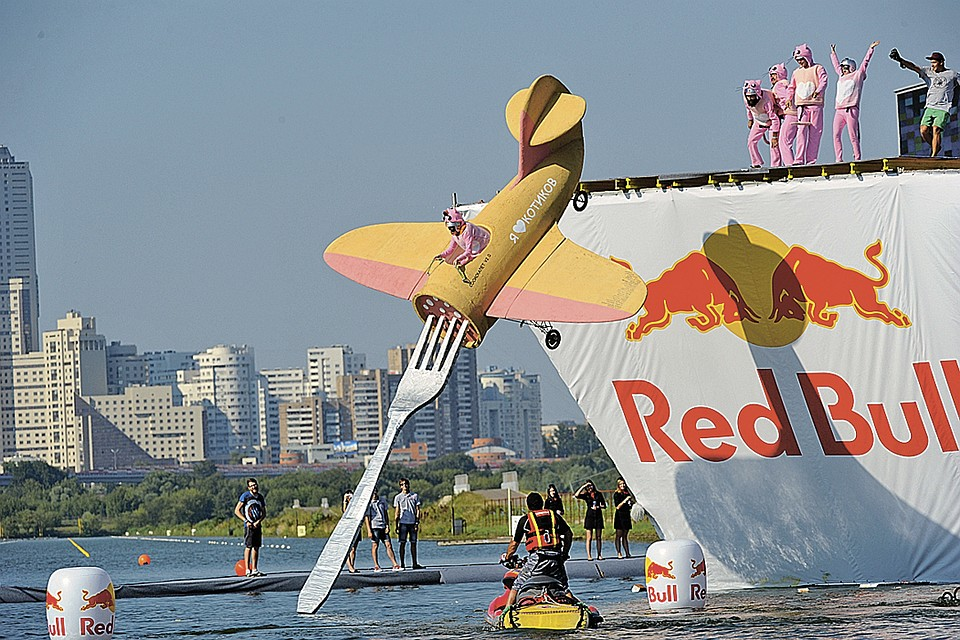 red bull branding brazil