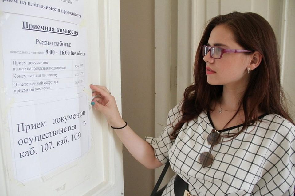Самыми популярными направлениями для псковских абитуриентов остаются технические специальности.
