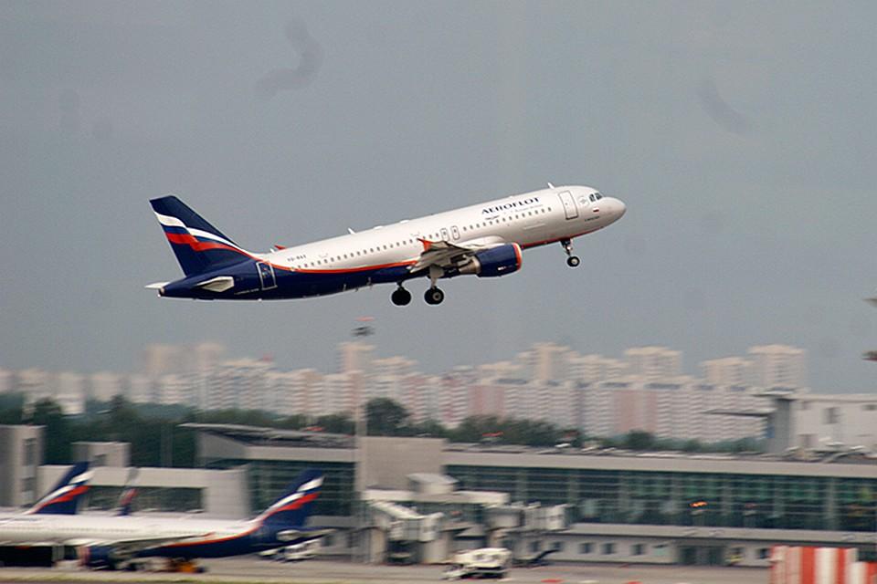 Билеты по требованию для военных на самолет соликамск купить авиабилеты