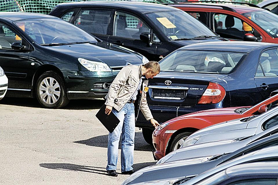 Скандалы в автосалонах москвы деньги в долг астана без процентов под залог