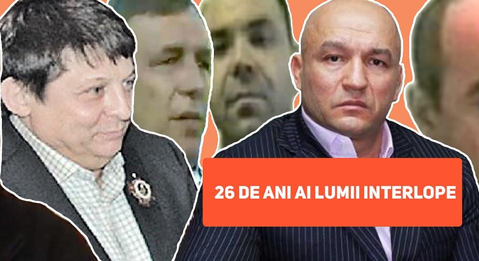 телефоны криминальные авторитеты молдовы фото иногда сделать уютный