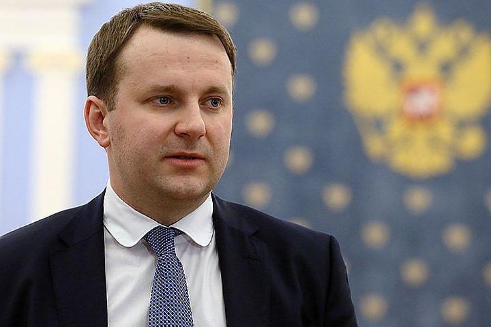 Эксклюзивное интервью с Максимом Орешкиным