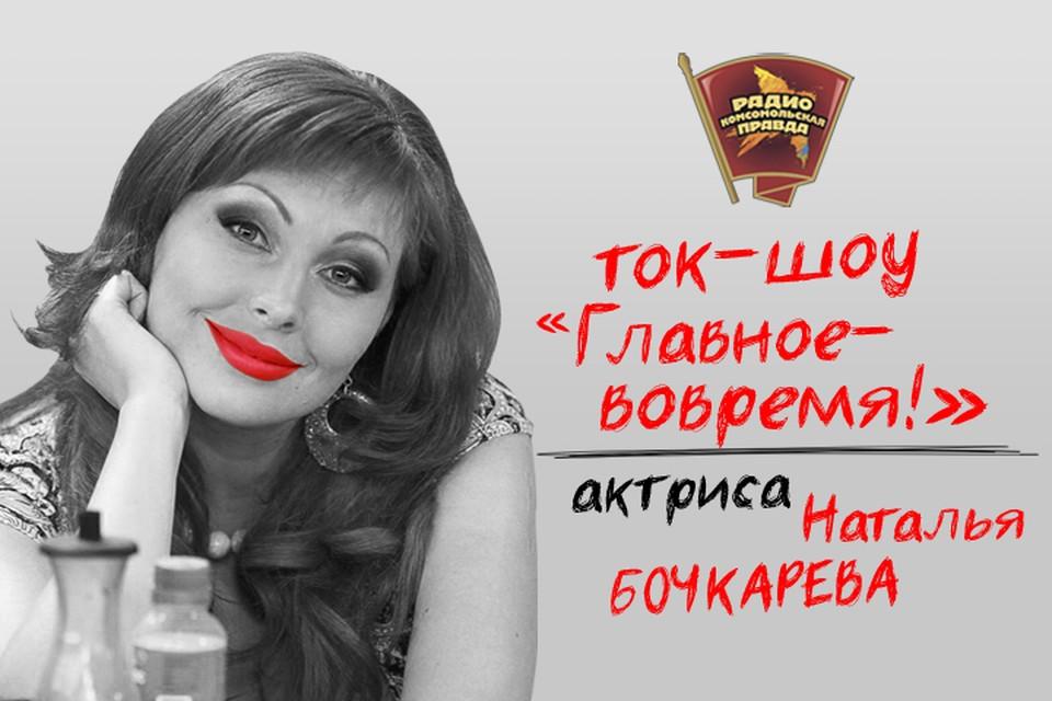 Даша Букина из сериала «Счастливы вместе» сняла клип