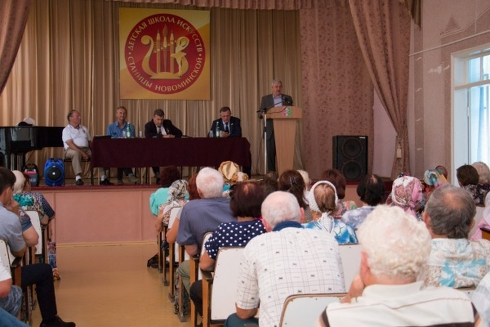 Фото: Краснодарское краевое отделение политической партии КПРФ