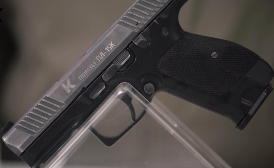 «Компактный ПЛ-15К». Фото: скриншот видео