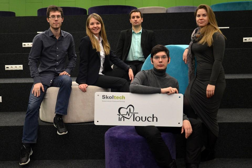 Команда сооснователей проекта (Анастасия в центре). Фото предоставлено Анастасией Стельвага.