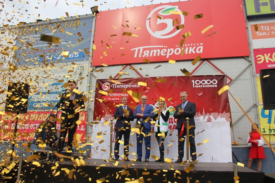 Торжественное открытие магазина Пятерочка в городе Энгельс.