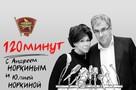 Зачем в Москве ставят новые бюсты Сталина, Горбачева и Ельцина