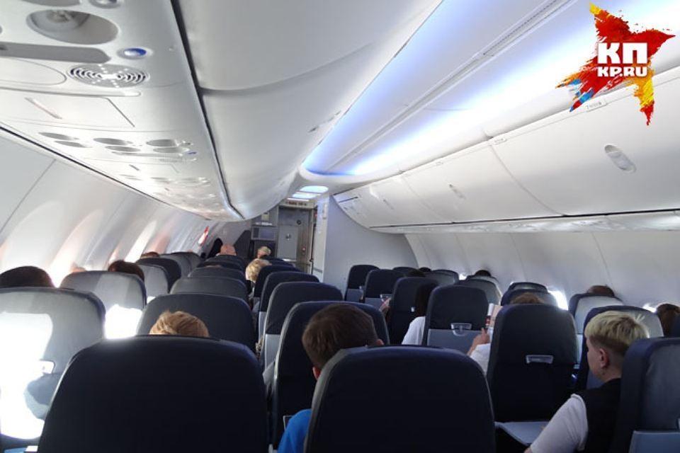 На данный момент нарушителям правил фотосъемки в самолете грозит предупреждение или административный штраф в размере 100 рублей с конфискацией пленки