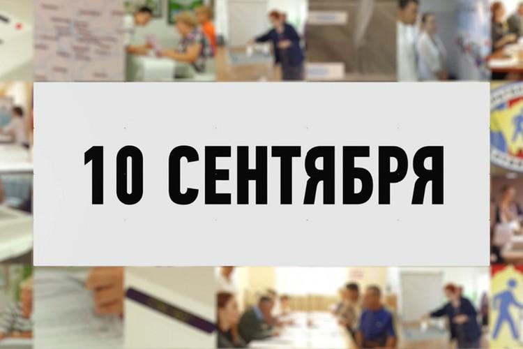 Премьера фильма о выборах состоится на Алтае 22 сентября