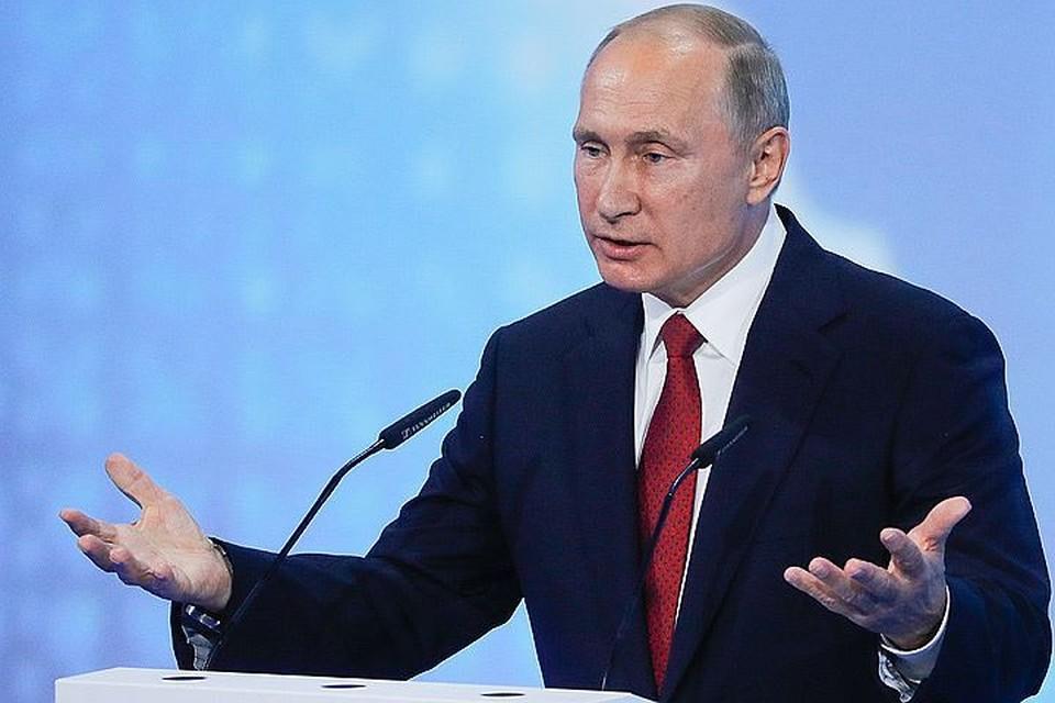 В пленарном заседании «Российской энергетической недели» примет участие президент Путин. ФОТО Михаил Метцель/ТАСС