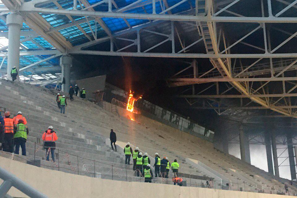 начался понос пожар стадион нижний новгород летних каникул рынок