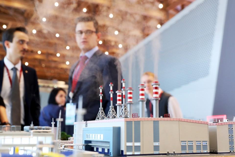 """Выставка в рамках международного форума """"Российская энергетическая неделя""""."""