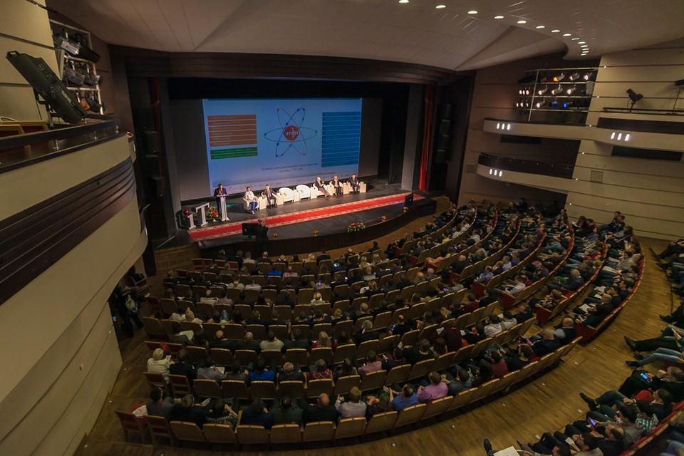 В Барнауле состоялся X региональный IТ-Форум