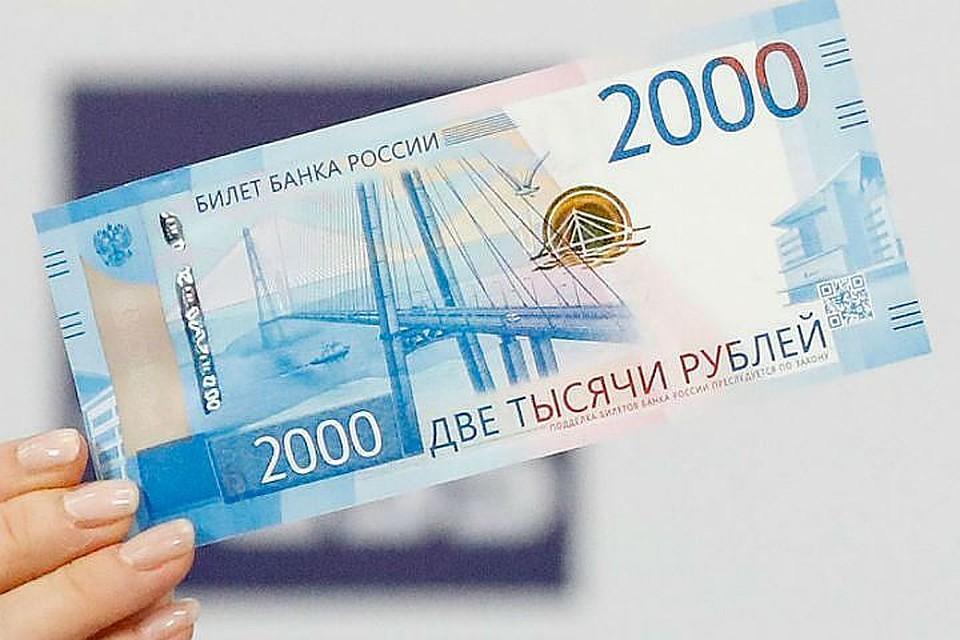 Доклад банкноты купить монеты фифа 17 на xbox 360