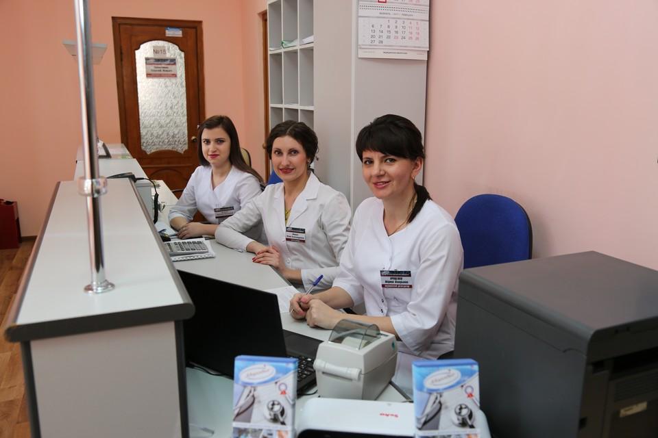 В лечебно-диагностическом центре «Здоровье» вас встретит приветливый персонал. Фото: ЛДЦ «Здоровье»