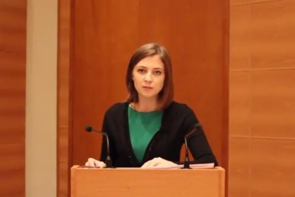 Депутат Госдумы Наталья Поклонская записала видеообращение к генпрокурору РФ Юрию Чайке