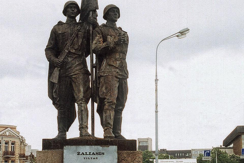 Памятники русского права выпуск 6   требования заказать себе памятник недорого за