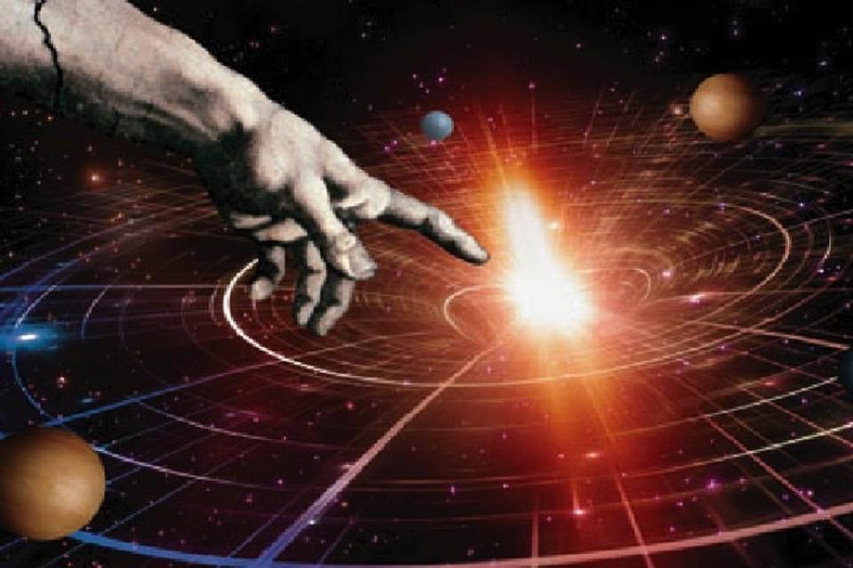 """Верующие не стали бы долго искать автора """"хитрости"""", которая привела к сотворению мира."""