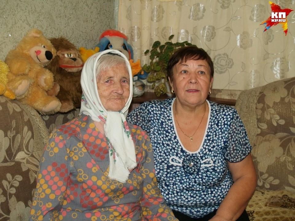 Любовь Матвеевна с лочерью.